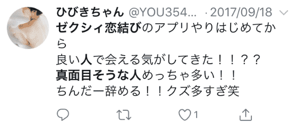 ゼクシィ恋結び2