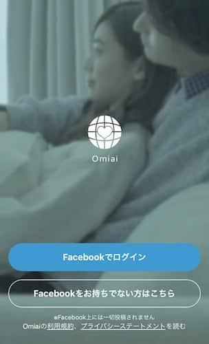 Omiai Facebook