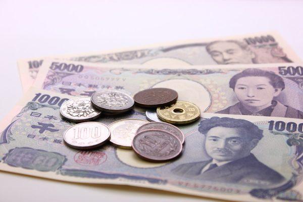 紙幣と貨幣