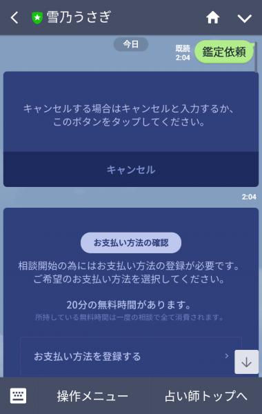 clip_now_20180922_135103