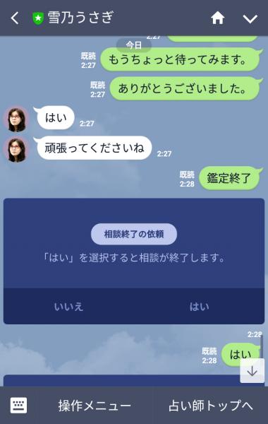 clip_now_20180922_135215